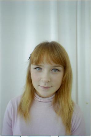 Алена Н.