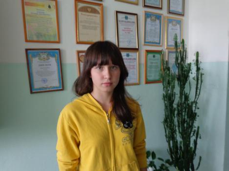 Мария Б.