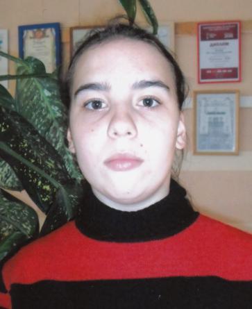 Ксения С.