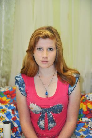 Татьяна Р.