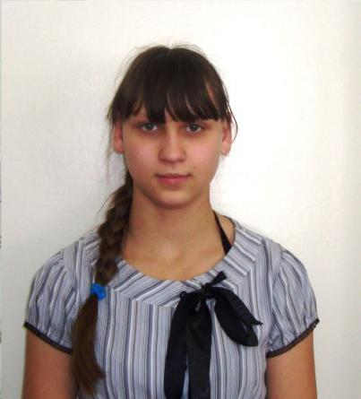 Александра С.