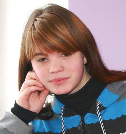 Алена С.
