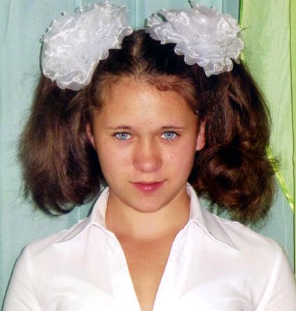 Валентина А.