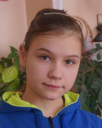 Алина С.