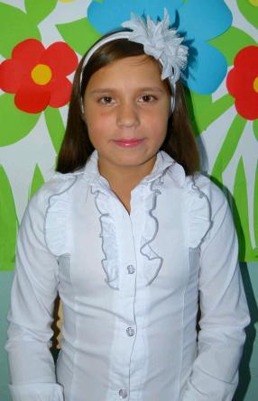 Александра П.