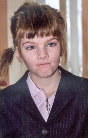 Александра О.