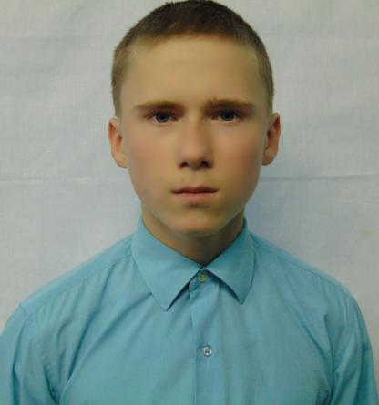 Ярослав С.