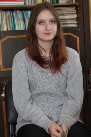 Алина И.