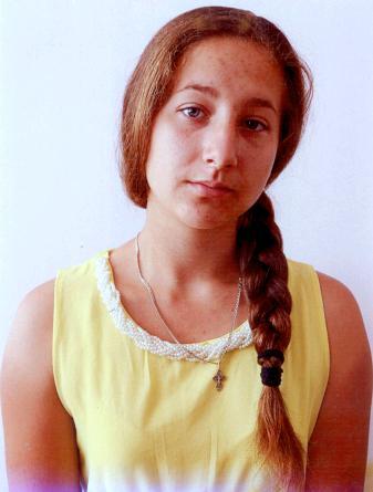 Мария А.