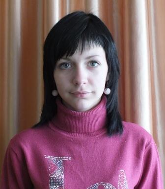 Олеся Щ.
