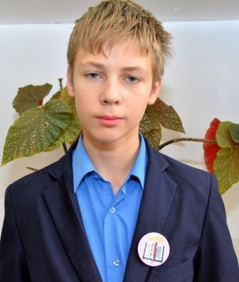 Илья Т.