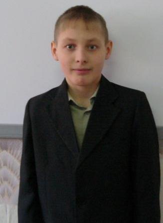 Дмитрий Т.