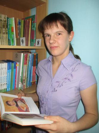 Ирина О.