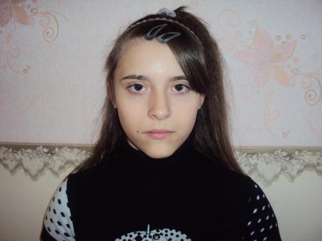 Кристина П.